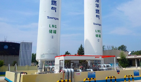 LNG Fueling Station