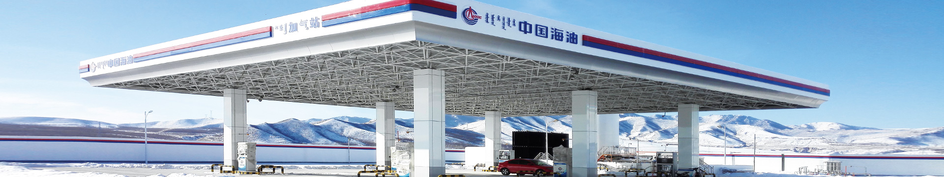 LNG/CNG Fueling_Jereh Group