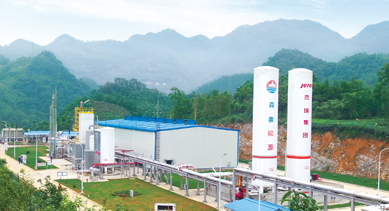 China's First Shale Gas Liquefaction Plant