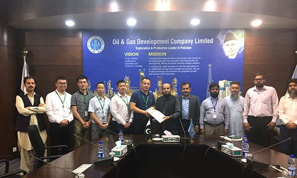 Jereh was Awarded 30-million-dollar EPC Contract by OGDCL